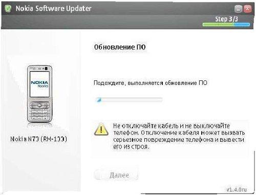 Инструкция по обновлению программного обеспечения мобильных телефонов Nokia
