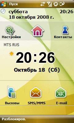 Обзор коммуникатора Samsung WiTu