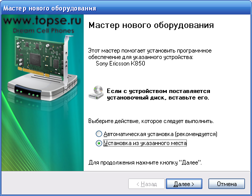 Oct 3, 2011 This is USB Driver Samsung GT-S5660 Galaxy Gio for Mac OS X. Though it is a minor update, new http...