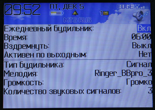 ringer bbpro 1