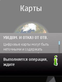 Обзор смартфона N96: он еще долго будет флагманом