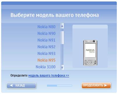 Ce0168 Unlock Code