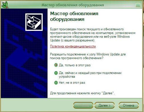 Скачать Драйвер Для Подключения Телефона Samsung К Компьютеру - фото 6