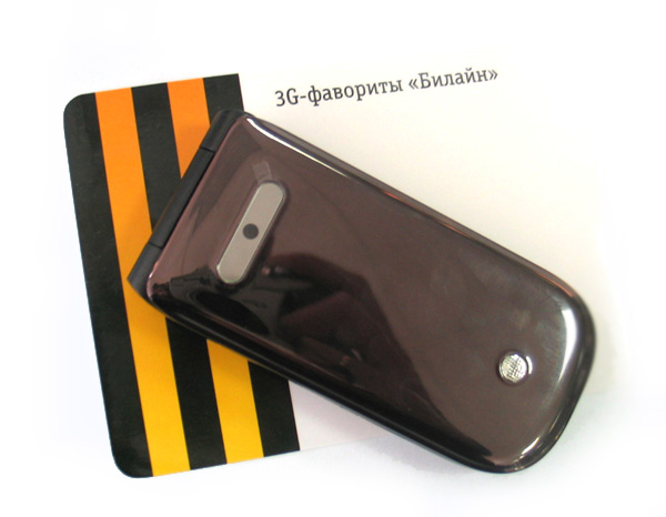 ... Huawei - Билайн U121, Билайн U5700, Билайн U7200: www.mforum.ru/t4/forum/egwkfq