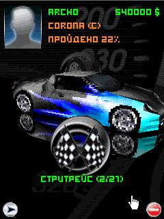 Herocraft представляет мобильную игрушку High Speed 3D