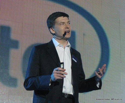 Дмитрий Конаш, региональный директор Intel по России и СНГ