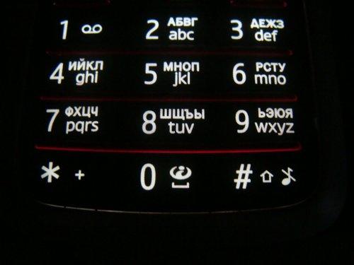 клавиатура для мобильного телефона