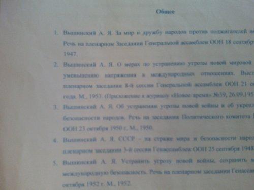 IMG011-01
