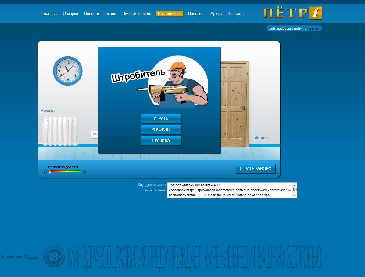 www r11 nalog ru бланки декларации за 2011 год
