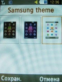 Обзор мобильного телефона Samsung M3510 BEAT b – тонкая музыка