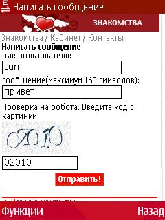 область мтс знакомства камчатская