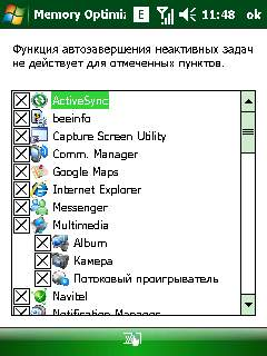 Обзор коммуникатора Acer Х960 Tempo – могучий гаджет