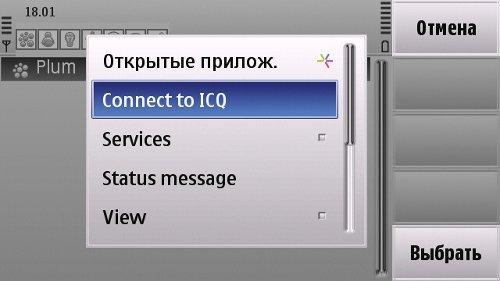 Джентльменский набор программ для сенсорных телефонов Nokia на базе Symbian OS 9.4