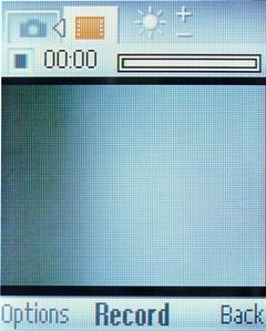 Sony Ericsson W205