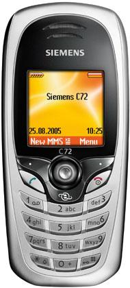 Siemens Mobile: взлет и падение