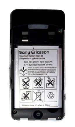 Батарея Sony Ericsson W205
