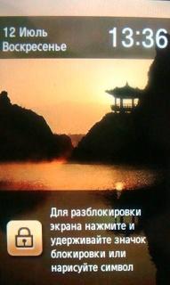 http://www.mforum.ru/cmsbin/2009/31/sc52305600/DSC06754_full191x320.jpg