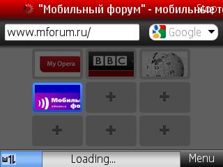 Opera Mini 5: обзор новой версии легендарного браузера