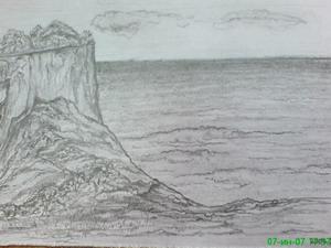 Утёс над морем