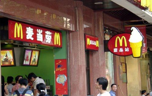 McDonald в Шанхае