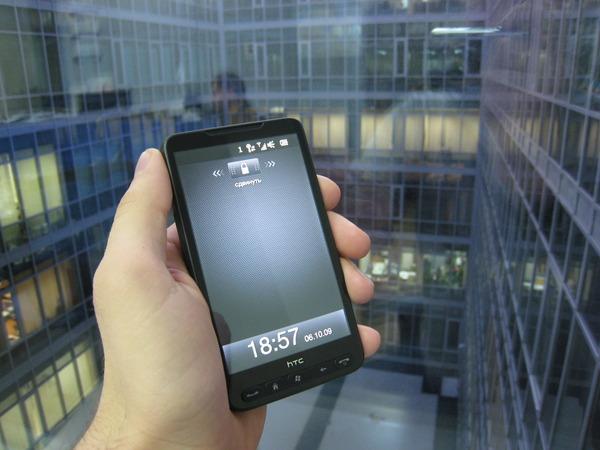 POUR TÉLÉCHARGER HTC TOUCH2 SKYPE