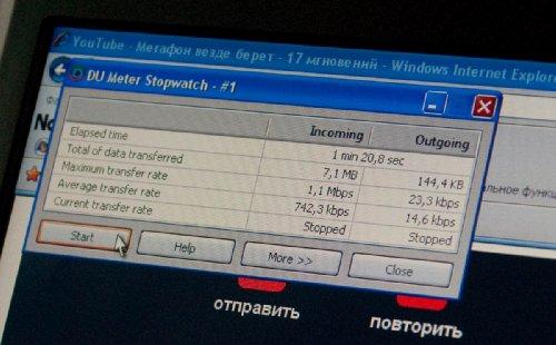 http://www.mforum.ru/cmsbin/2009/42/Work2/DSC07109_full1200x744_thumb500x310.jpg