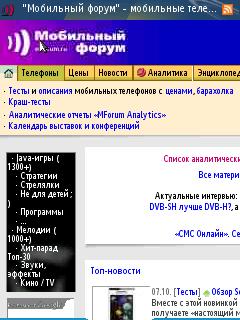 Альтернативные JAVA-браузеры