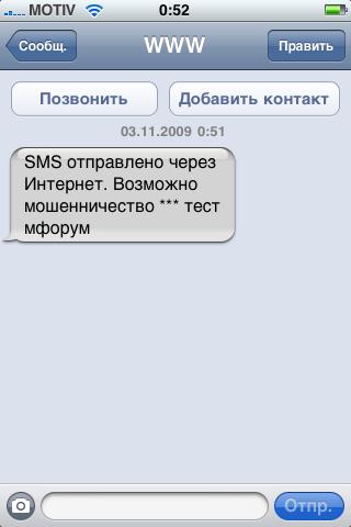 IMG_0089