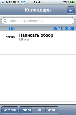 IMG_0322