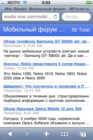 Скриншоты Apple iPhone 3G S