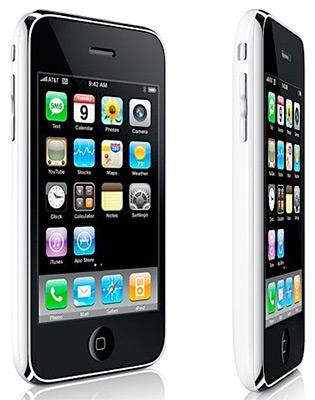 айфон 3 цена фото