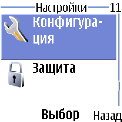 Nokia (6230i)