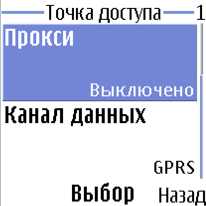 Как Настроить Интернет Для Motorola Razr V3i