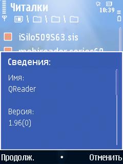 Программу для нокиа для чтения электронных книг