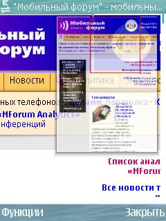 Эволюция мобильного веб-серфинга