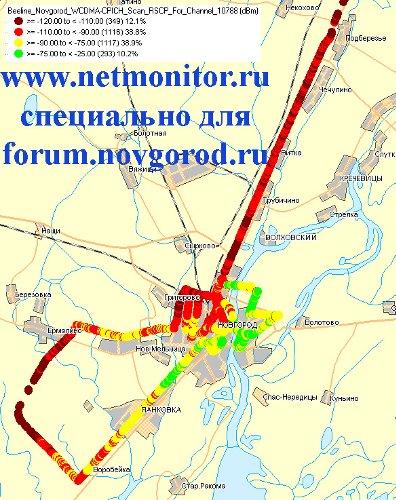 """3G от """"Билайн"""" в Новгороде"""