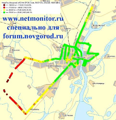 "3G от ""МегаФон"" в Новгородской области"