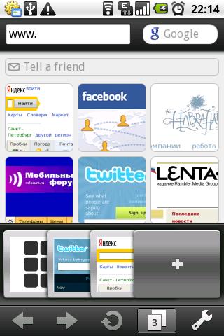 скачать бесплатно оперу мини для телефона samsung gt s5230:
