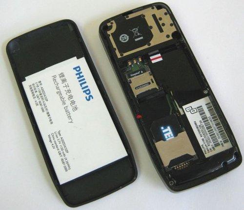 Xenium Мобильный телефон CTX156 BK/ | Philips