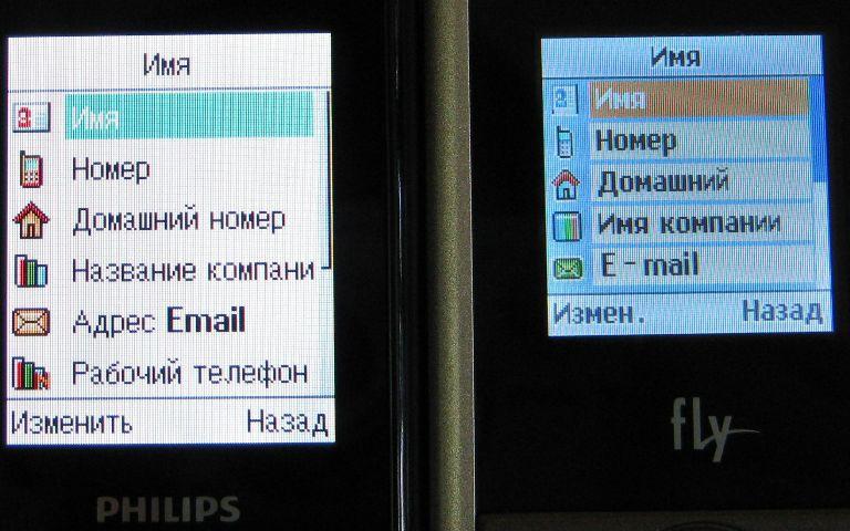 Рязань справочник домашних телефонов