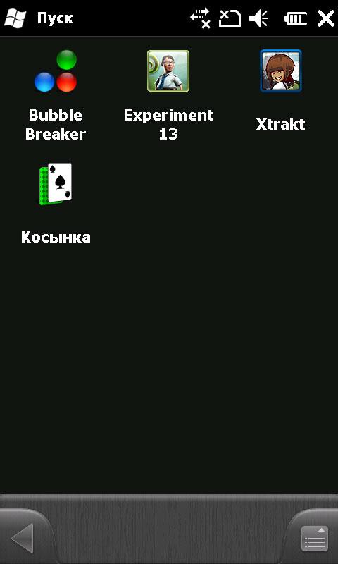 nokia n97 игр