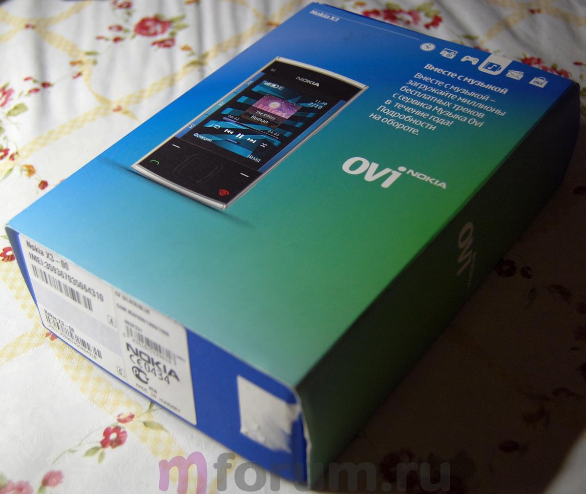 Nokia d 1