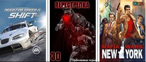 Топ-10 игр от ИММО
