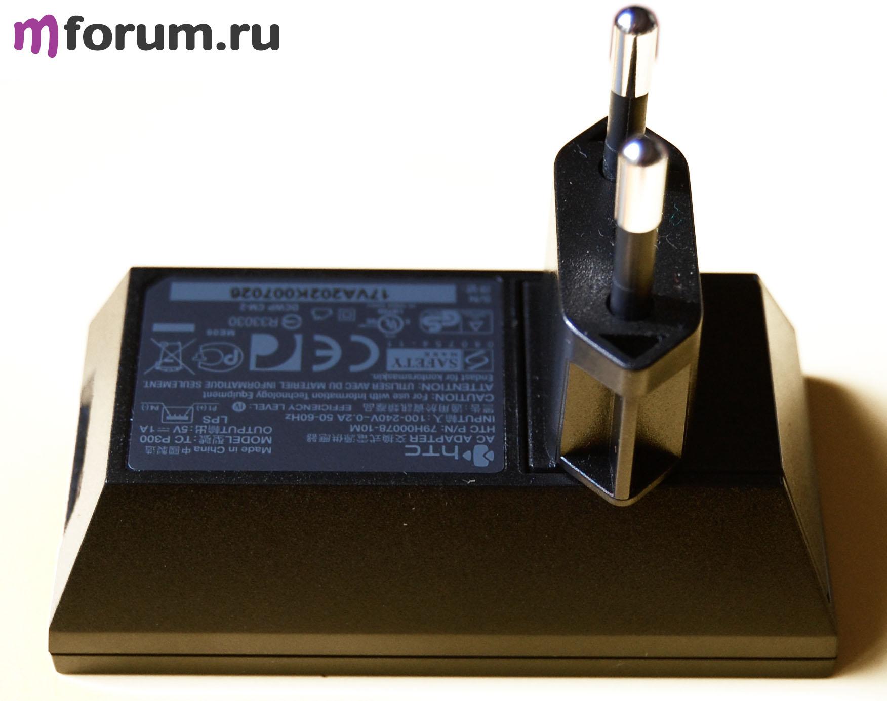 инструкция к раскладушка самсунг x210