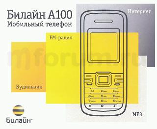 ZTE A100