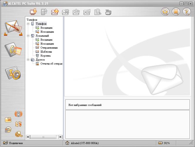 Download alcatel smart suite
