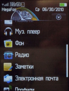 ОБЗОР: Кожаный Чехол-Флип iCarer для Samsung Galaxy S3 i9300. чехол для SGS3, Protective Silicone Case Cover for