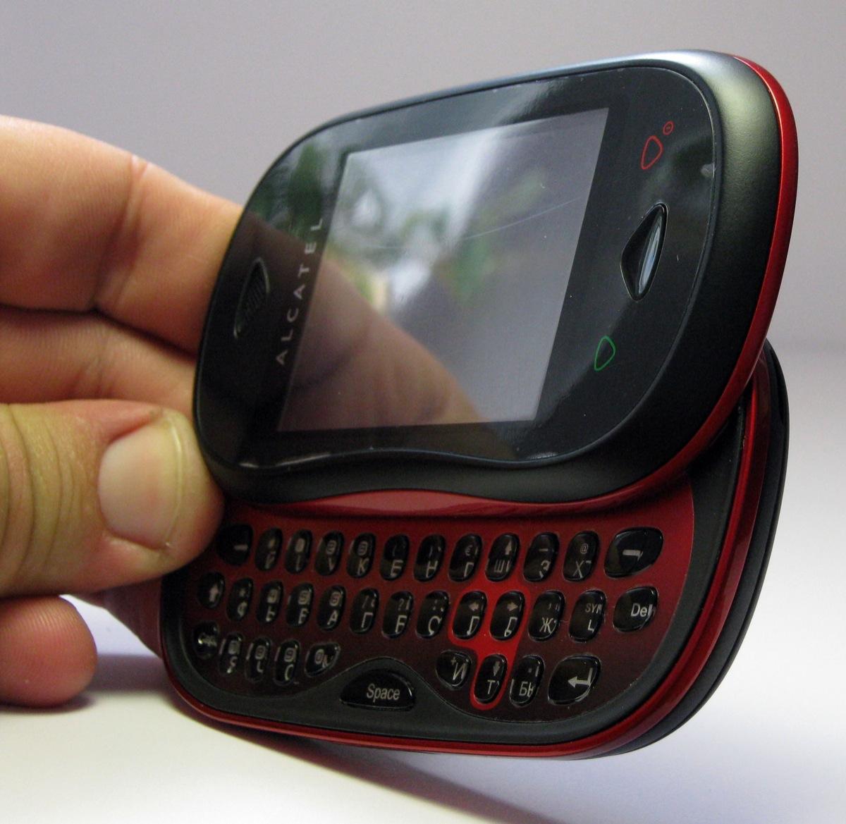 телефон со знаком яблока
