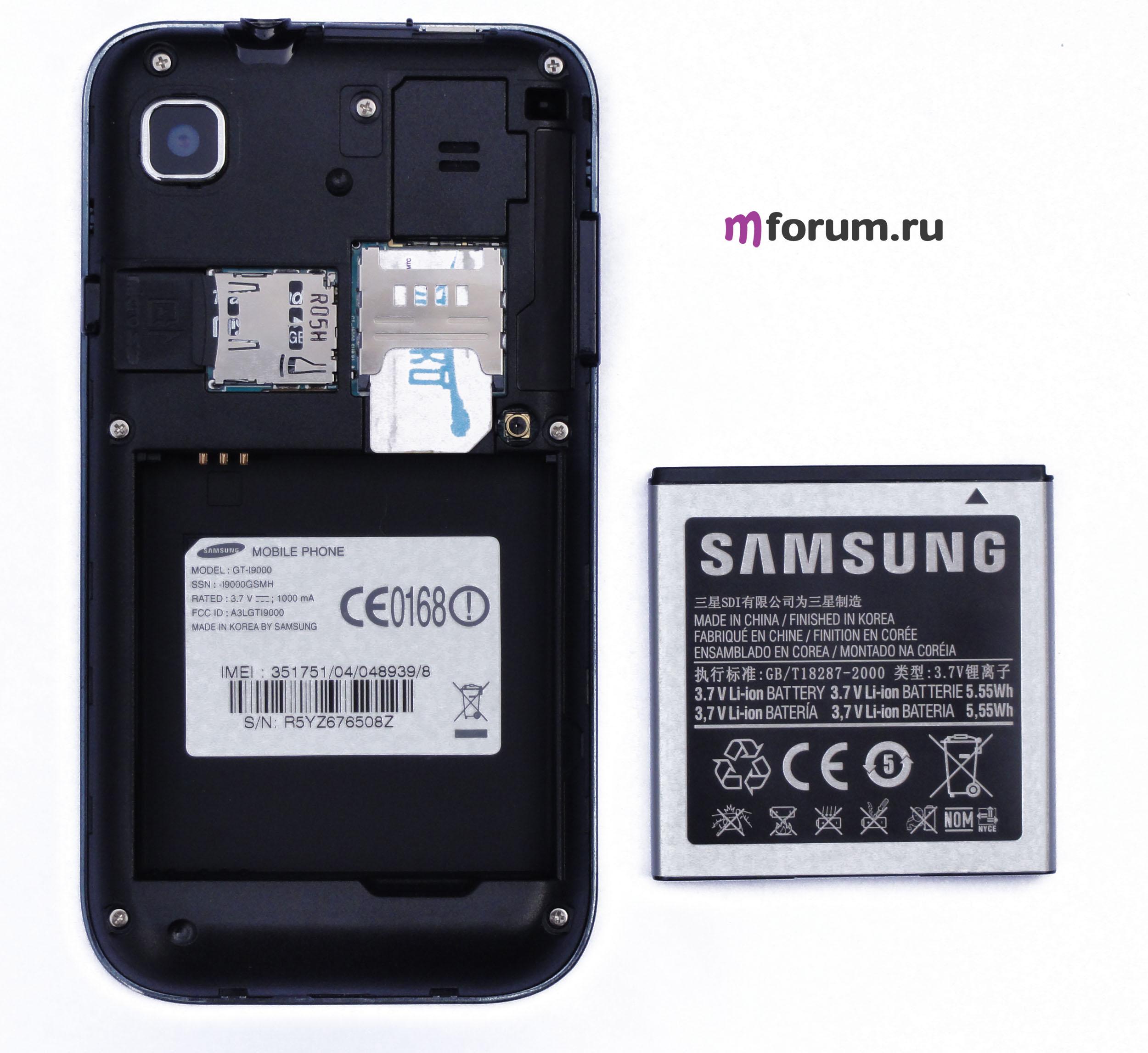 27 фев 2011. как установить платные игры бесплатно на Samsung gt-s8500. и программДмитрий Вороной46,686 views...
