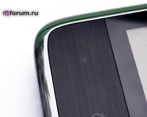 Huawei S7 Tablet